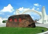 成都 - 哈尔滨