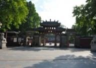成都 - 天津